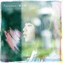 Someday/春の歌 (初回限定盤 CD+DVD) [ 藤原さくら ]