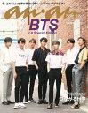 anan (アンアン)増刊 2019/08/15 表紙:BTS (スペシャル版)...