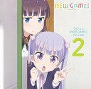 TVアニメ「NEW GAME!」ドラマCD 2 [ (ドラマCD) ]
