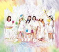 Colorful Monster (初回限定盤 CD+DVD)