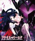 アクセル・ワールド 2【初回限定版】【Blu-ray】