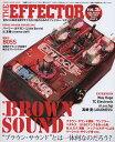 THE EFFECTOR book(vol.26) 特集:ブラウン・サウンド 高崎晃 バーリー・カドガン いまみ (シンコー・ミュージック・ムック)