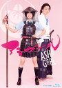 アシガール Blu-ray BOX【Blu-ray】 [ 黒...