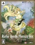 【予約】アーシャのアトリエ~黄昏の大地の錬金術士~ プレミアムボックス