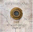 白蛇の紋章〜サーペンス・アルバス 30周年記念スーパー・デラックス・エディション [ ホワイトスネイク ]