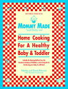 Mommy Made and Daddy Too! (Rev...