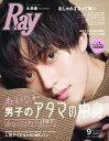 Ray (レイ) 2020年 09月号 [雑誌] 表紙:永瀬廉(King&Prince)