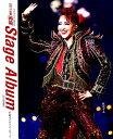 宝塚Stage Album(2018年) (タカラヅカMOOK)