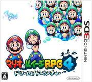 マリオ&ルイージRPG4 ドリームアドベンチャー