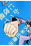 http://thumbnail.image.rakuten.co.jp/@0_mall/book/cabinet/0912/09122075.jpg