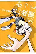 http://thumbnail.image.rakuten.co.jp/@0_mall/book/cabinet/0912/09122079.jpg