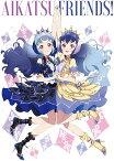 アイカツフレンズ!Blu-ray BOX 3【Blu-ray】 [ BN Pictures ]