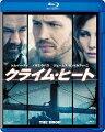 クライム・ヒート【Blu-ray】