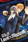 9 to 5 Love×Mission
