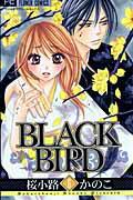 BLACK��BIRD��6��
