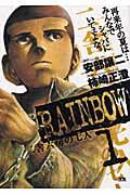 RAINBOW��1��