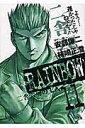 RAINBOW(11) 二舎六房の七人 (ヤングサンデーコミックス) [ 柿崎正澄 ]