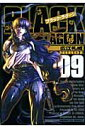 BLACK LAGOON(009) [ 広江礼威 ]