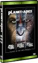 猿の惑星 プリクエル DVDコレクション(3枚組) [ アンディ・サーキス ]