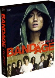 BANDAGE バンデイジ【Blu-ray】 [ <strong>赤西仁</strong> ]