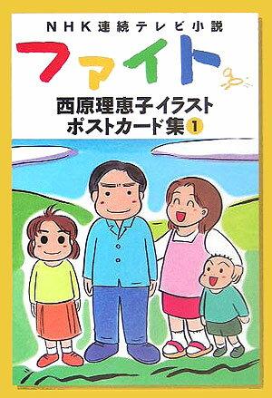 http://thumbnail.image.rakuten.co.jp/@0_mall/book/cabinet/0917/09179462.jpg