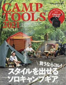 PEAKS(ピークス)増刊 CAMP TOOLS (キャンプツールズ) 2021 2021年 09月号 [雑誌]