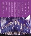 乃木坂46 1ST YEAR BIRTHDAY LIVE 2013.2.22 MAKUHARI MESSE 【通常盤】【Blu-ray】 乃木坂46