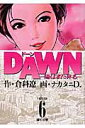 Dawn(6)