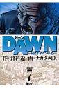 Dawn(7)