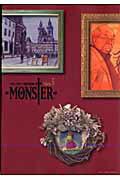 MONSTER完全版(volume.5)