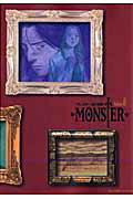 MONSTER完全版(volume.8)