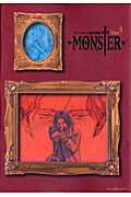 MONSTER完全版(volume.9)