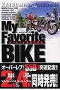 My favorite bike(1)