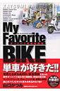 My favorite bike(2)