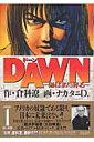 Dawn(1)