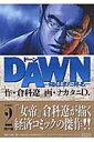 Dawn(2)