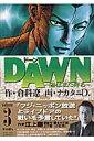 Dawn(3)