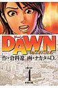 Dawn(4)