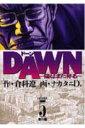 Dawn(5)