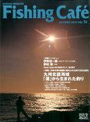 Fishing��Cafe����VOL��51��