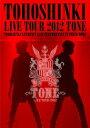 東方神起 LIVE TOUR 2012 TONE [ 東方神...