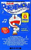 【】Doraemon(1) [ 藤子・F・不二雄 ]