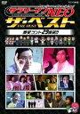 NHK DVD サラリーマンNEO ザ・ベスト 爆笑コント29連発!! [ 生瀬勝久 ]