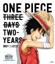 """ONE PIECE """"3D2Y"""" エースの死を越えて! ルフィ仲間との誓い【通常版】【Blu-ray】 [ 田中真弓 ]"""