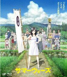 サマーウォーズ【Blu-ray】 [ <strong>神木隆之介</strong> ]
