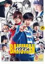 バクマン。通常版 【Blu-ray】 [ 佐藤健 ]