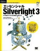 ���å����Silverlight��3