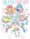 アイカツフレンズ!Blu-ray BOX 4【Blu-ray...