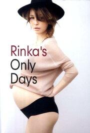 Rinka's Only Days