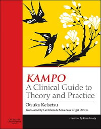 Kampo��_A_Clinical_Guide_to_The